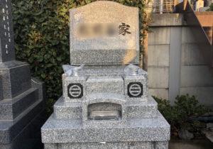 埼玉県川口市 墓石工事