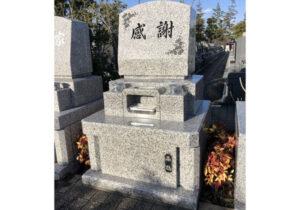 墓石工事/埼玉県ふじみ野市