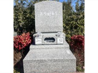 墓石工事 所沢市